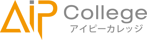 AIP College(アイピーカレッジ)