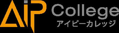 AIP College(アイピーカレッジ)